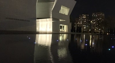 Photo of History Museum Aga Khan Museum at 77 Wynford Dr, Toronto, Canada