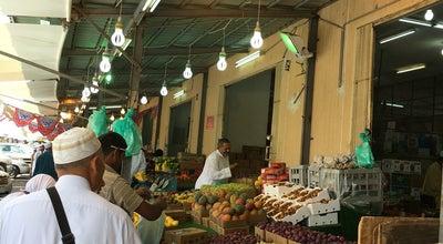 Photo of Farmers Market Vegetables And Fruits Market at سوق الخضار والفواكه, Saudi Arabia