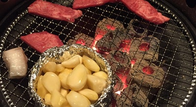 Photo of BBQ Joint 和牛屋 at 栄町3-1-10, 小田原市 250-0011, Japan