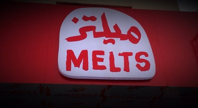 Photo of Burger Joint Melts | ميلتز at Doha, Dhahran 31311, Saudi Arabia
