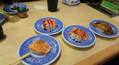 Photo of Sushi Restaurant くら寿司 名張パークシティ店 at 夏見字下川原251-1, 名張市 518-0441, Japan