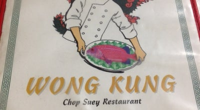 Photo of Chinese Restaurant Wong Kung Chop Suey Restaurant at 94-866 Moloalo St, Waipahu, HI 96797, United States