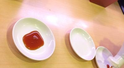 Photo of Sushi Restaurant かっぱ寿司 足利店 at 田中町字浜ノ給95-1, 足利市 326-0822, Japan
