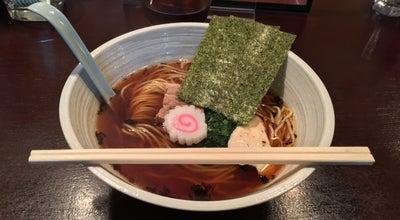 Photo of Food らーめん そよ風 at 鵠沼石上1-8-15, 藤沢市, Japan