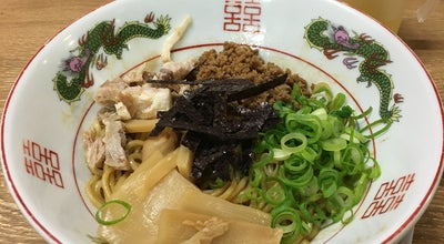 Photo of Ramen / Noodle House 博多金龍 高雄店 at 紫4-11-5, 筑紫野市 818-0061, Japan