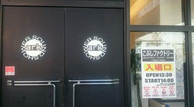 Photo of Music Venue SOUND SHOWER ark at 入船町13-15, 静岡市清水区 424-0942, Japan
