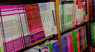 Photo of Bookstore Saray Kitap Kırtasiye at Turkey