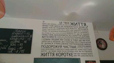 Photo of Bakery пекарня-кав'ярня biker & becky 🍞🍘🍧☕️ at Йосипа Сліпого 5, Тернопіль, Ukraine