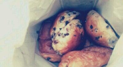 Photo of Bakery Bakkerij Regi at Belgium