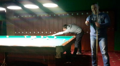 Photo of Pool Hall Арена at Ukraine