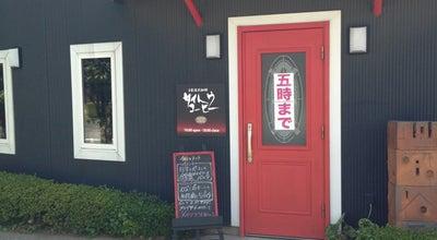 Photo of Cafe サイトウコーヒー at 南1-3-13, 牛久市 300-1222, Japan