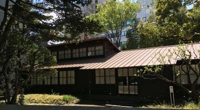 Photo of Historic Site 旧井上房一郎邸 at 八島町110-27, Takasaki, Japan