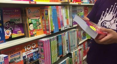 Photo of Bookstore SE-ED Book Center @Charoenpan at 12/7 ถ.รอบเวียงประตูกลอง, ต.เวียง อ.เมืองพะเยา 56000, Thailand