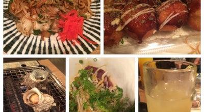 Photo of Japanese Restaurant 渋沢漁港魚丸 渋沢店 at 柳町1-3-2, 秦野市 259-1315, Japan