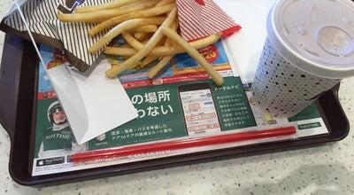 Photo of Burger Joint ロッテリア イオン姫路店 at 増位本町2-12-10, 姫路市 670-0807, Japan