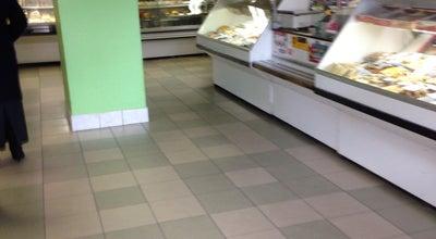 Photo of Candy Store Lira at Latvija, Rēzekne, Latvia