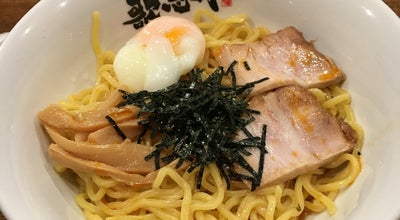 Photo of Ramen / Noodle House 油そば専門店 歌志軒 岡崎法性寺店 at 法性寺町字荒子54-2, 岡崎市 466-0206, Japan