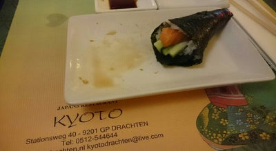 Photo of Japanese Restaurant Kyoto at Stationsweg 40, Drachten 9201 GP, Netherlands