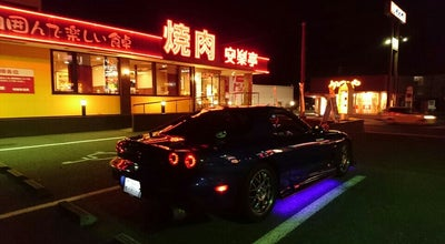 Photo of BBQ Joint 安楽亭 磐田店 at 見付4353-1, 磐田市, Japan