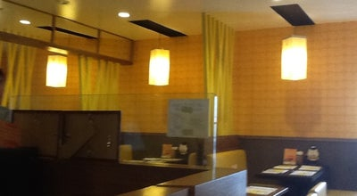 Photo of Japanese Restaurant Teriyaki Boy at Brick Road, Sta. Lucia East Grand Mall, Cainta, Philippines