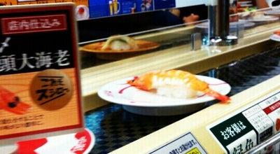 Photo of Sushi Restaurant スシロー 蒲郡店 at 竹谷町西ノ浜35-10, 蒲郡市 443-0046, Japan
