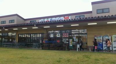 Photo of Farmers Market あすかてくるで at 埴生野975-3, 羽曳野市, Japan