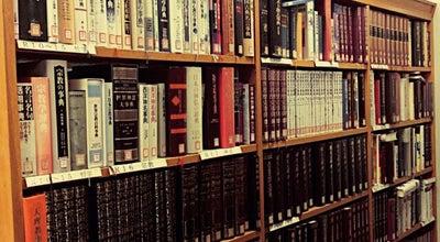 Photo of Library 八潮市立 八幡図書館 at 中央3-32-11, 八潮市 340-0816, Japan