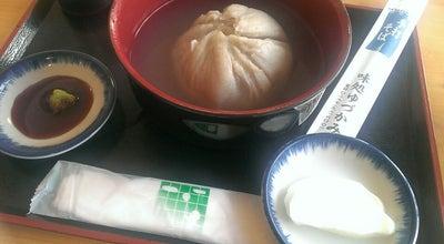 Photo of Japanese Restaurant 味処ゆづかみ at 佐良土2686, 大田原市, Japan