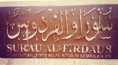 Photo of Mosque Surau Al Firdaus Nilai Impian at Nilai, Malaysia