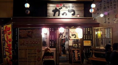 Photo of BBQ Joint 焼肉ホルモン ガっつ 青森新町店 at 新町1-8-5, 青森市 030-0801, Japan
