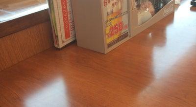 Photo of Steakhouse ビッグボーイ 山口中央店 at 中央2-3-2, 山口市, Japan