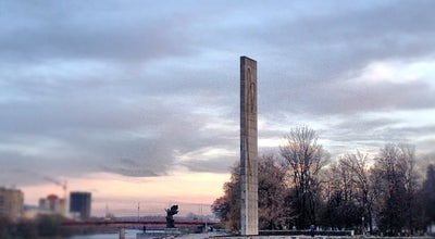 Photo of Monument / Landmark Стрелка Оки и Орлика at Ул. Левый Берег Оки, Орел, Russia