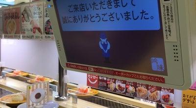 Photo of Sushi Restaurant スシロー 大分中津店 at 大字下池永119-1, 中津市 871-0011, Japan