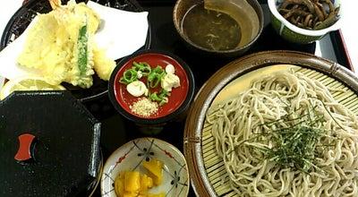 Photo of Japanese Restaurant やすらぎ処 青の洞門 at 曽木2066-7, 中津市本耶馬溪町, Japan