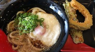 Photo of Ramen / Noodle House 伊予製麺 薩摩川内店 at Japan
