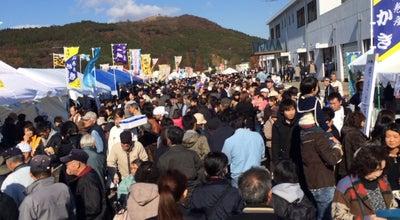 Photo of Park 石巻市総合運動公園 at 石巻市, Japan