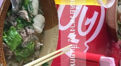Photo of Ramen / Noodle House ก๋วยเตี๋ยวหางหมู สาขา 2 at พัทลุง, Thailand