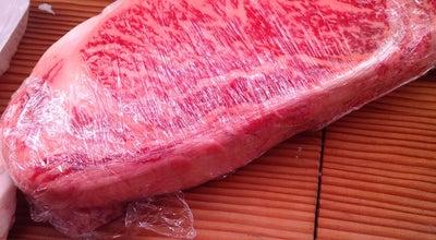 Photo of Steakhouse 牛匠しらいし at 外箕輪1丁目10-18, 君津市 299-1173, Japan
