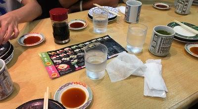 Photo of Sushi Restaurant 回転寿司まるくに 住吉店 at 住吉町48-8, 水戸市 310-0844, Japan