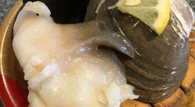 Photo of Sushi Restaurant 魚磯 at 富戸1103-71, 伊東市 413-0231, Japan
