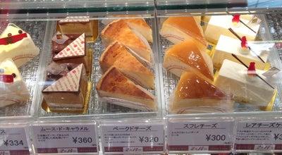 Photo of Dessert Shop sweets dining 2月14日 at 志手1-3, 大分市 870-0821, Japan