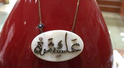 Photo of Jewelry Store Servetler Kuyumculuk at 1.cebeci Yolu No:5, İstanbul, Turkey
