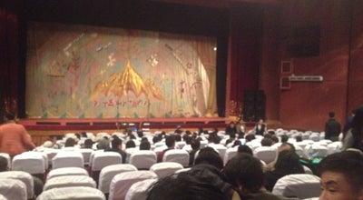 Photo of Theater Кыргызский Театр Драмы at Kyrgyzstan