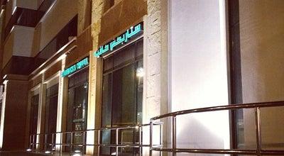 Photo of Coffee Shop Starbucks at No. 005, Block 210, Mina Al Fahal, Muscat, Oman
