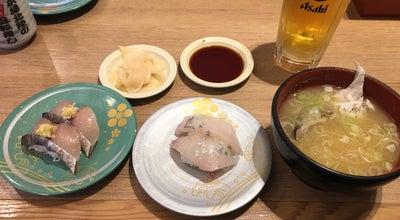 Photo of Sushi Restaurant もりもり寿し 藤江店 at 藤江南3-106, 金沢市, Japan
