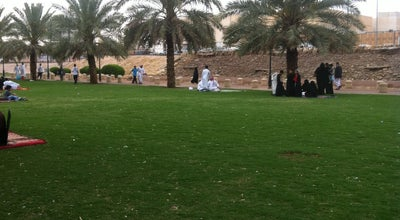 Photo of Park Al-Rawabi Park & Walking Area | ممشى و حديقة حي الروابي at حديقة محمد بن القاسم, Riyadh, Saudi Arabia