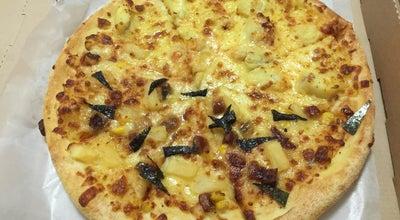 Photo of Pizza Place 乐凯撒比萨 La Casa Pizza at No. 186 Garden City Center, Nanhai Ave, Nanshan District, Shenzhen, Gu 518067, China