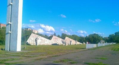 Photo of Park Парк у Дворца творчества детей и молодежи at Ул. Некрасова, Киров, Russia