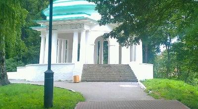 Photo of Park Александровский сад at Набережная Грина, Киров, Russia