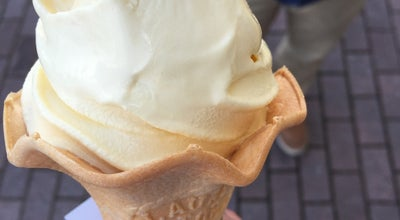 Photo of Ice Cream Shop ホロンバイル at 鮫町先祖ケ久保10-3, 八戸市 031-0841, Japan